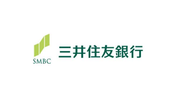 三井住友銀行がATM手数料改定 来月から残高10万以上でも手数料発生