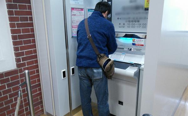 去年の12月に銀行に2000万円預けたんだけど、さっき見たら1年の利息が192円でクソワロタ