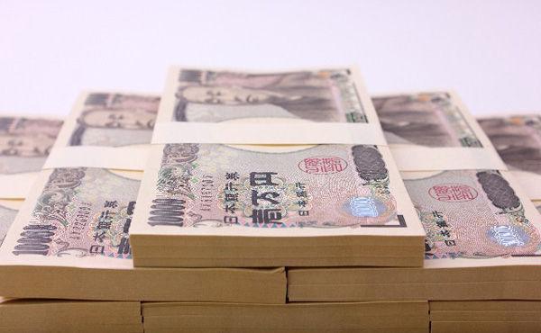 GPIF理事長、報酬3130万円 運用損は5.3兆円