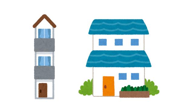 新築ミニ戸建てと中古住宅どっちが良いと思う?