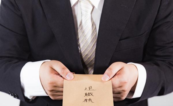給料だけが不満で会社辞めた結果wwwwww