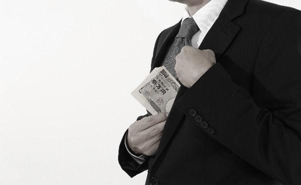 【社会】法定利息の50倍で…元ヤミ金業者逮捕
