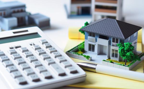 固定資産税高すぎ問題wwwwww