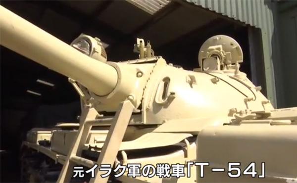 オークションサイトで500万円で手に入れたイラク軍戦車から2億円相当の金塊・・・なぜ?