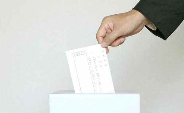 「選挙行かなかったら罰金」←いくらまでなら払ってでも行かない?