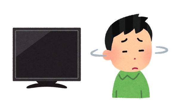 テレビ見なくなった結果www