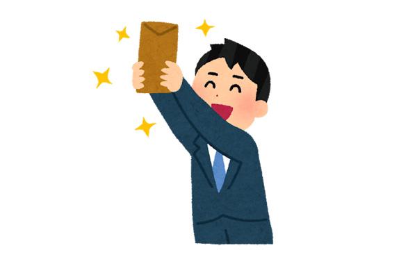 会社「ほいよ、給料ねw25万円」 ワイ「やったー!!!」