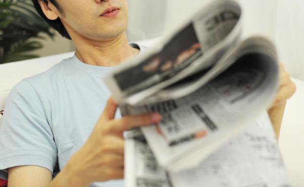 読売新聞来月から値上げ決定