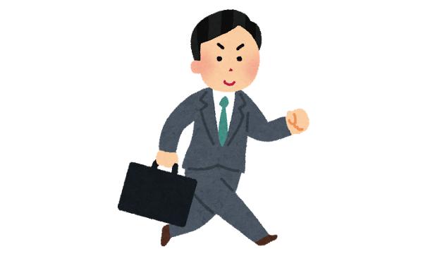 【悲報】飛び込み営業、きつすぎる