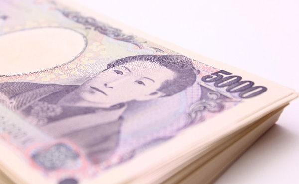 低所得の年金受給者に1人5000円の給付金を配布へ 内閣府など検討