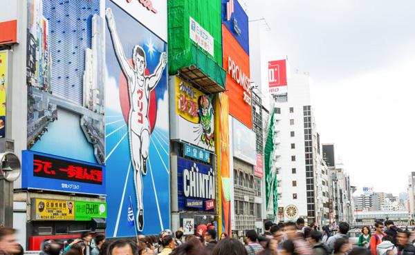 テレビでよく見る大阪の風景と実際の大阪の風景wwwww