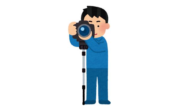 カメラマンの仕事ってどう?