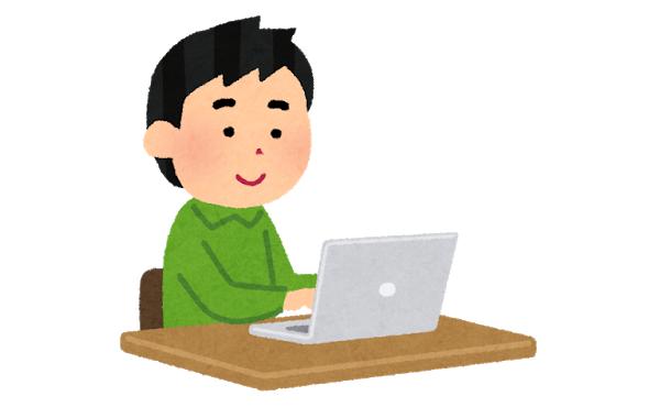 【朗報】ワイ将、副業で始めたwebライターの仕事で契約を結ぶ