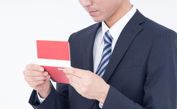 独身男の貯金額392万円 ボリュームゾーンは「1円~50万円」で27.5%