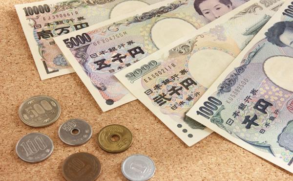 日本円で打線組んだwwwww