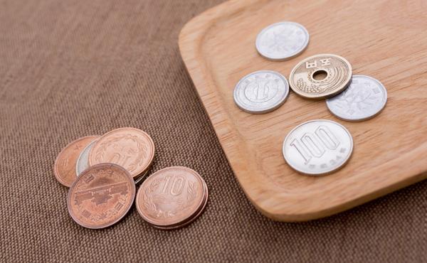 「おつり投資」サービス開始へ カードで少額投資