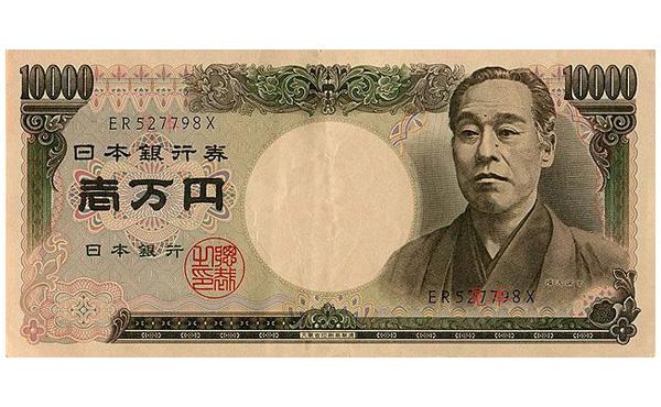 1万円札がなくなるらしい…?