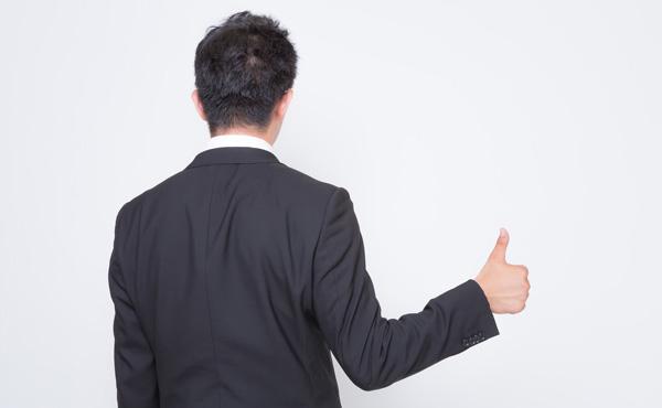 【朗報】ワイ株初日でボロ勝ちする