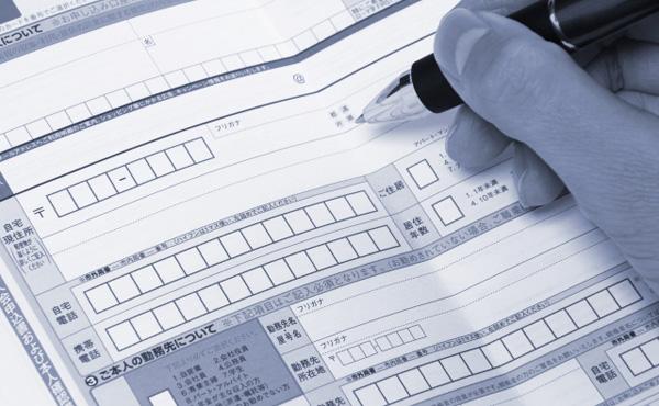 おまえらクレジットカードの申し込み方教えて保険証以外にも年間の収入書いてある紙も入れた方が良いのかな?
