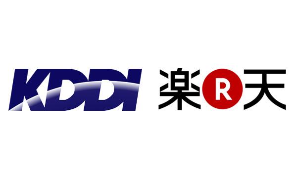 KDDI、楽天と業務提携 通信設備や決済で連携