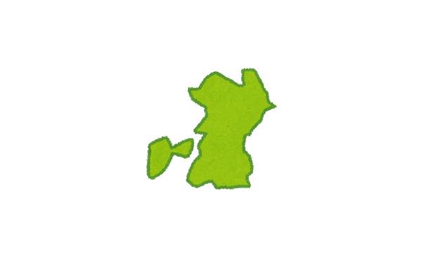 【画像】熊本南部、もうやばい