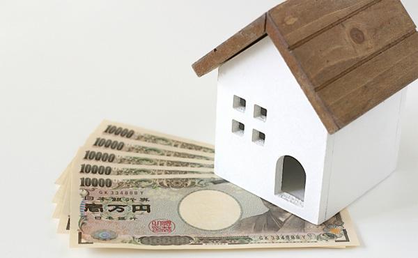 家買うときの自己資金いくらやった?