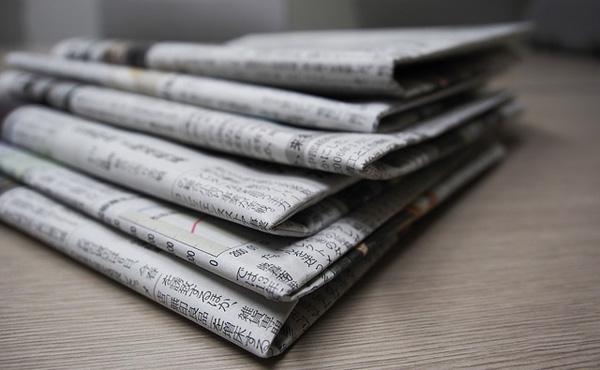 新聞営業で月100稼ぐ人たちスゴすぎワロタwwwww