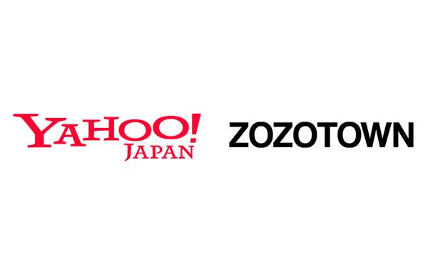 ヤフー、ZOZOを子会社に  前沢社長は辞任、月旅行やツイッターなど個人活動に専念へ