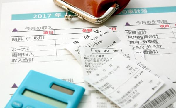 消費増税で「家計見直す」6割    減らすのは「食費」が最多