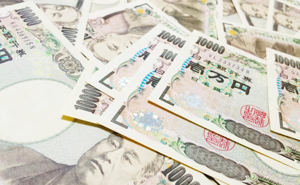 ぶっちゃけ2億円ぐらいあれば一生暮らしていけるやろ?