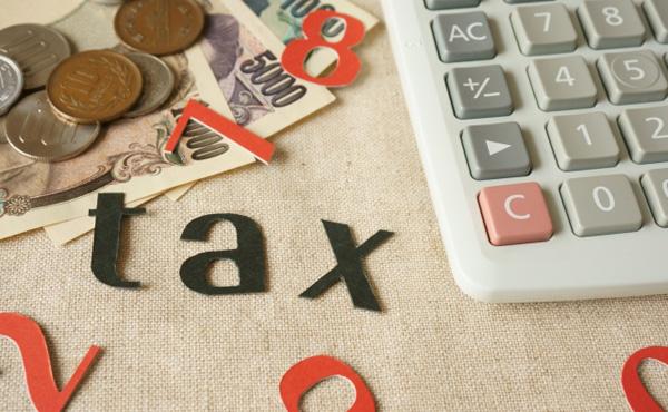 「税」について何も教えられないまま社会に放り出されるっておかしくねぇ?