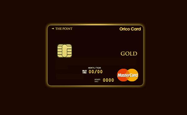 ゴールドカード申し込んだったwwwwwwww