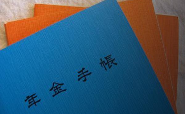【年金機構】500万人分の個人情報が中国業者に…データ入力委託業者が年金情報入力を再委託
