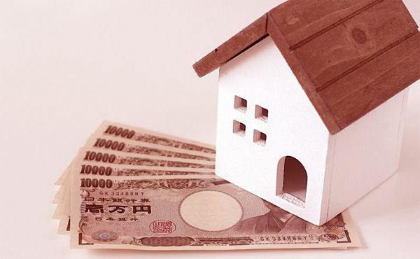 実家の固定資産税が50万なんだけど安い方なのかね?