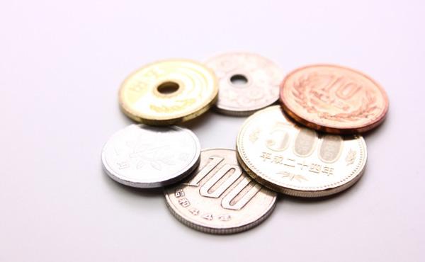 硬貨にだけ製造年入っている理由がこちら