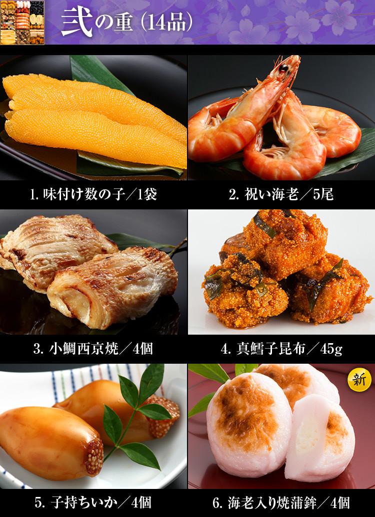 menu2_1