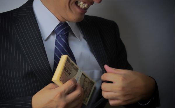 沖縄のコロナ給付金、全国最大規模の詐欺事件に発展する可能性も 県警「まだ全容は見えていない」