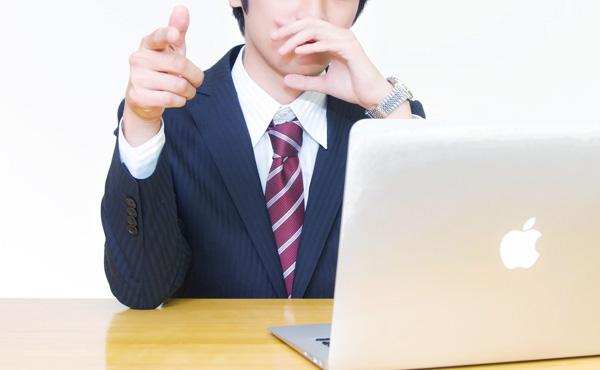 給料←なかなか上がらない 株式←毎年増配