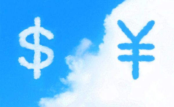 銀行でドルに両替してくるけど、気をつけることある???
