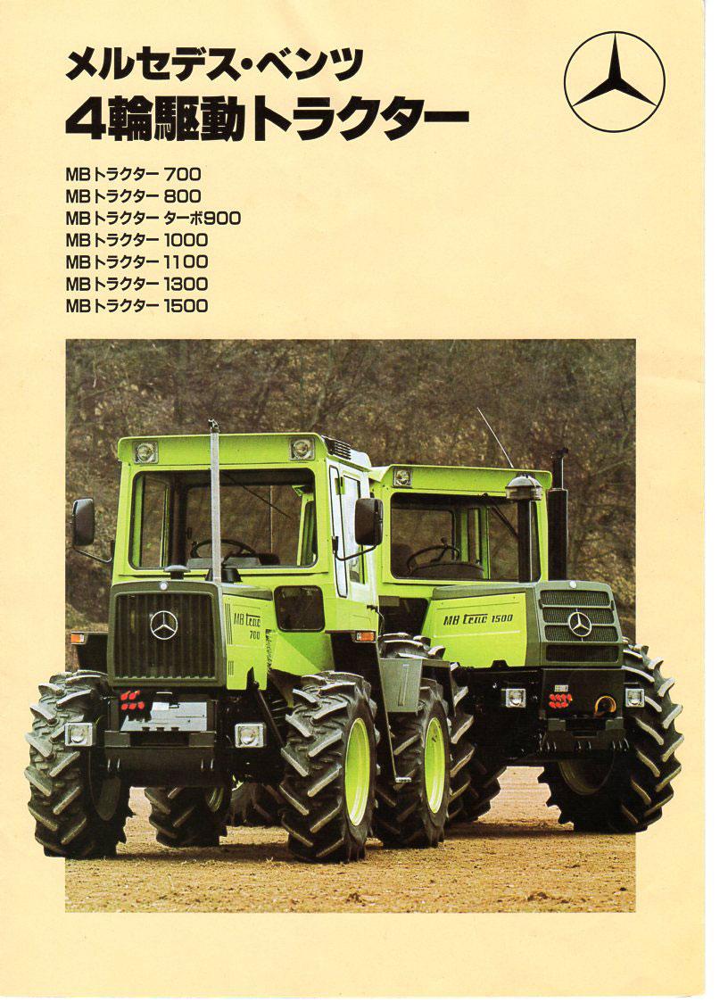 yanase-Mercedes-Benz-MBtrac-catalog-1