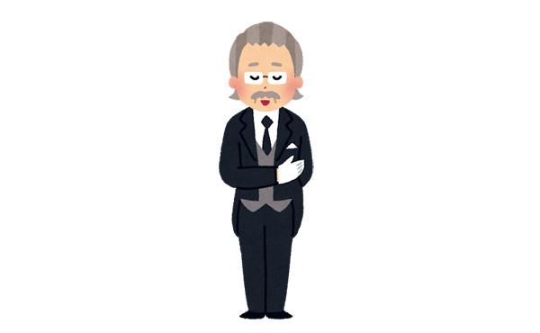 イギリス王室、LinkedInで執事を募集中!年収1200万円!