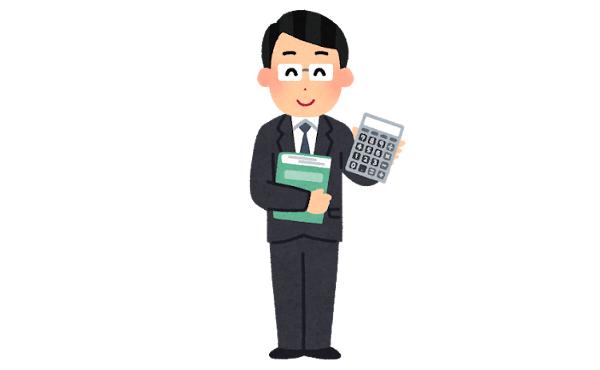 会計士「年収1000万です」税理士「年収700万です」←わかる