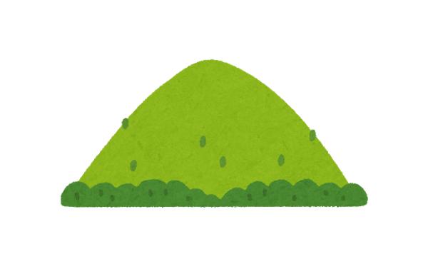 【悲報】山、誰も買わないせいで滅茶苦茶余る…何故現代人は山を購入しないのか…