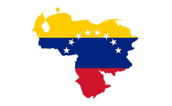 ベネズエラでハイパーインフレ 今年中に1000万%か
