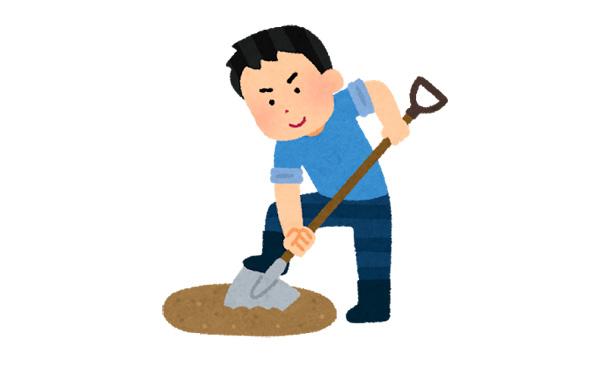 【急募】徳川の埋蔵金がいつまで経っても見つからない理由
