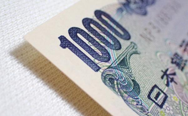 1日の食費1000円って浪費なのか?