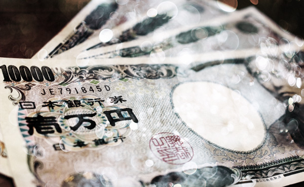 日銀「1万円札いらなくね?廃止しようか」