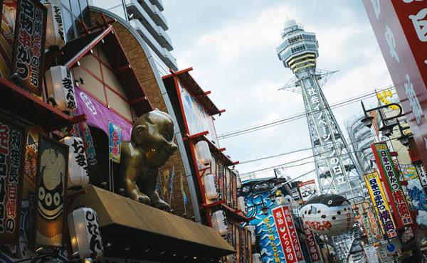 平均年収が高い会社TOP5の内3企業が大阪という事実wwwww