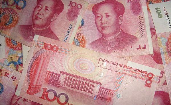 IMF、中国の人民元をドルや円と並ぶSDRの主要通貨に採用へ