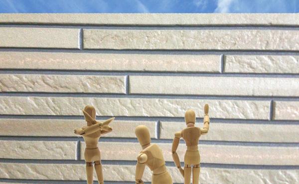 貯金「1000万の壁」を越える人の共通点